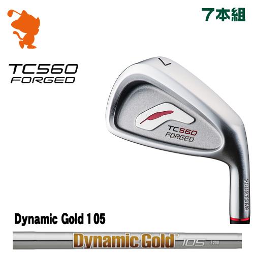 フォーティーン TC-560 FORGED アイアンFOURTEEN TC560 FORGED IRON 7本組Dynamic Gold 105 スチールシャフトメーカーカスタム 日本正規品