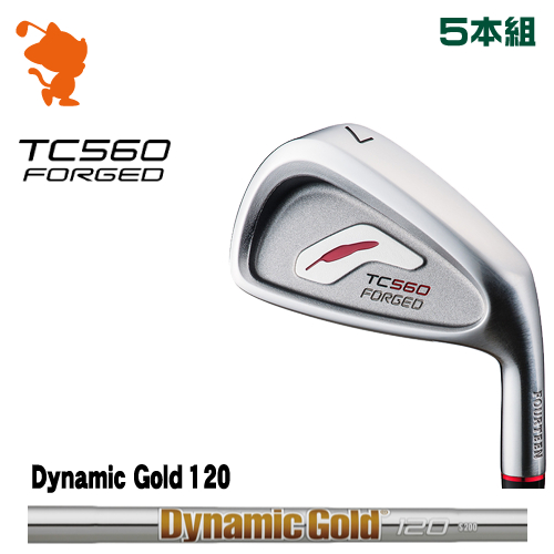フォーティーン TC-560 FORGED アイアンFOURTEEN TC560 FORGED IRON 5本組Dynamic Gold 120 スチールシャフトメーカーカスタム 日本正規品