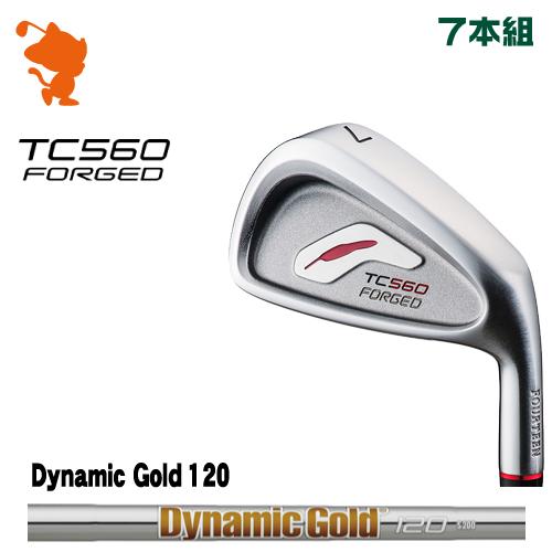 フォーティーン TC-560 FORGED アイアンFOURTEEN TC560 FORGED IRON 7本組Dynamic Gold 120 スチールシャフトメーカーカスタム 日本正規品
