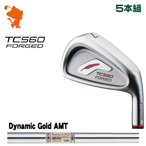フォーティーン TC-560 FORGED アイアンFOURTEEN TC560 FORGED IRON 5本組Dynamic Gold AMT スチールシャフトメーカーカスタム 日本正規品