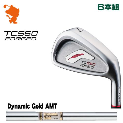 フォーティーン TC-560 FORGED アイアンFOURTEEN TC560 FORGED IRON 6本組Dynamic ゴールド AMT スチールシャフトメーカーカスタム 日本正規品