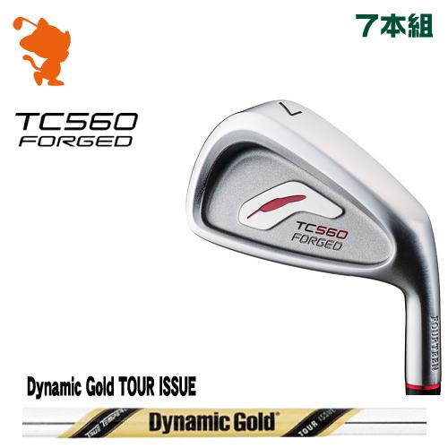 フォーティーン TC-560 FORGED アイアンFOURTEEN TC560 FORGED IRON 7本組Dynamic Gold TOUR ISSUE スチールシャフトメーカーカスタム 日本正規品