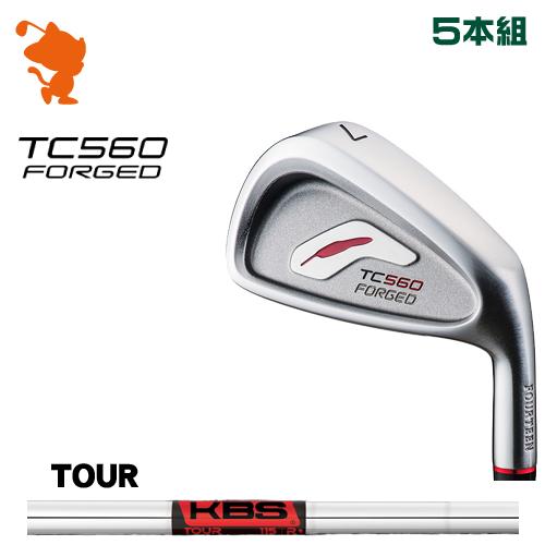 フォーティーン TC-560 FORGED アイアンFOURTEEN TC560 FORGED IRON 5本組KBS TOUR スチールシャフトメーカーカスタム 日本正規品