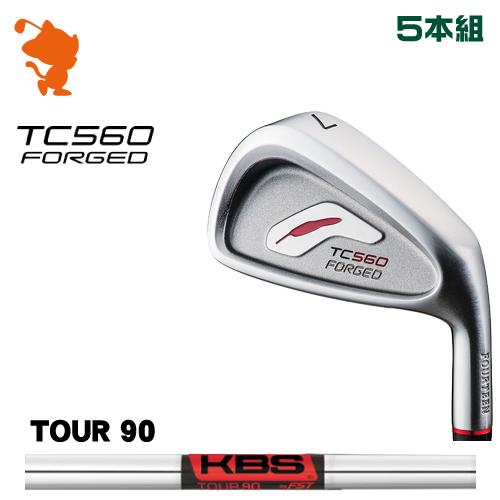フォーティーン TC-560 FORGED アイアンFOURTEEN TC560 FORGED IRON 5本組KBS TOUR 90 スチールシャフトメーカーカスタム 日本正規品