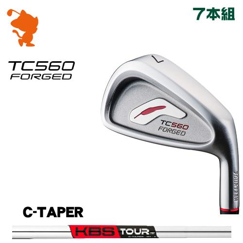 フォーティーン TC-560 FORGED アイアンFOURTEEN TC560 FORGED IRON 7本組KBS TOUR C-Taper スチールシャフトメーカーカスタム 日本正規品