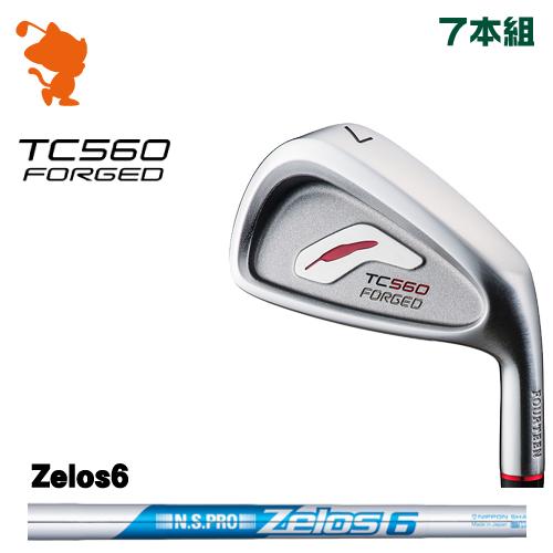 フォーティーン TC-560 FORGED アイアンFOURTEEN TC560 FORGED IRON 7本組NSPRO Zelos6 スチールシャフトメーカーカスタム 日本正規品