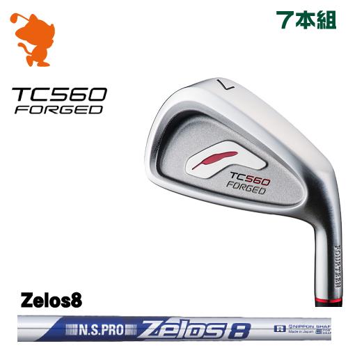 フォーティーン TC-560 FORGED アイアンFOURTEEN TC560 FORGED IRON 7本組NSPRO Zelos8 スチールシャフトメーカーカスタム 日本正規品