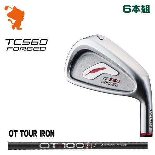フォーティーン TC-560 FORGED アイアンFOURTEEN TC560 FORGED IRON 6本組OT TOUR IRON カーボンシャフトメーカーカスタム 日本正規品