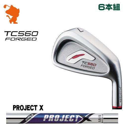フォーティーン TC-560 FORGED アイアンFOURTEEN TC560 FORGED IRON 6本組PROJECT X スチールシャフトメーカーカスタム 日本正規品