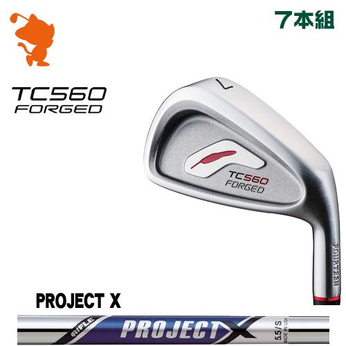 フォーティーン TC-560 FORGED アイアンFOURTEEN TC560 FORGED IRON 7本組PROJECT X スチールシャフトメーカーカスタム 日本正規品