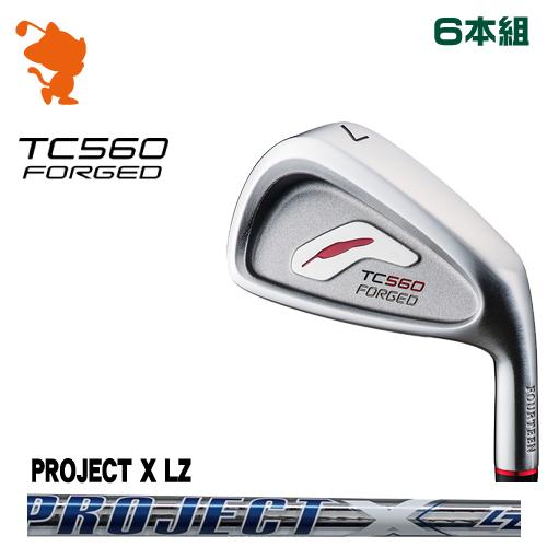 フォーティーン TC-560 FORGED アイアンFOURTEEN TC560 FORGED IRON 6本組PROJECT X LZ スチールシャフトメーカーカスタム 日本正規品