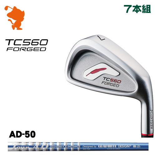 フォーティーン TC-560 FORGED アイアンFOURTEEN TC560 FORGED IRON 7本組TourAD 50 カーボンシャフトメーカーカスタム 日本正規品