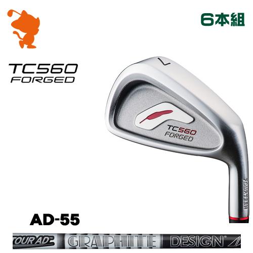 フォーティーン TC-560 FORGED アイアンFOURTEEN TC560 FORGED IRON 6本組TourAD 55 カーボンシャフトメーカーカスタム 日本正規品