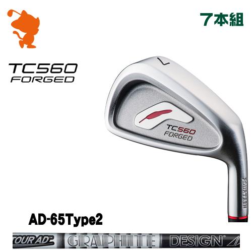 フォーティーン TC-560 FORGED アイアンFOURTEEN TC560 FORGED IRON 7本組TourAD 65 Type2 カーボンシャフトメーカーカスタム 日本正規品