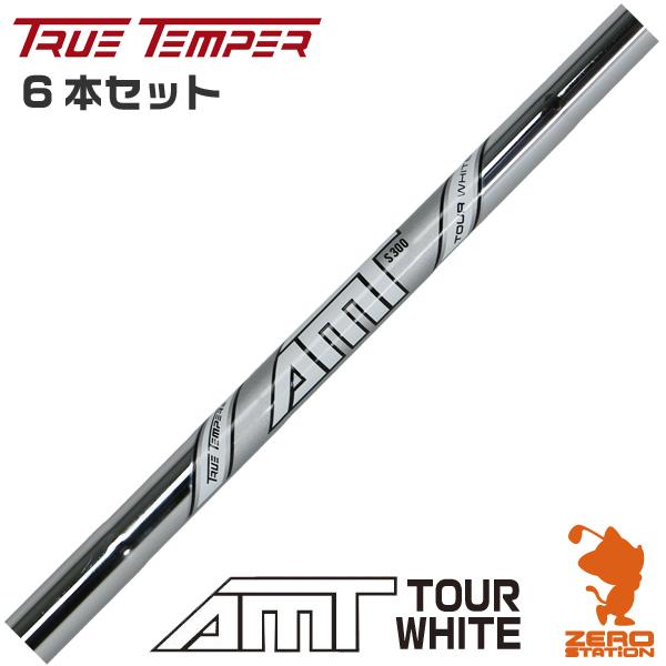 高品質の激安 True #5-#PW Temper トゥルーテンパー AMT TOUR WHITE #5-#PW 6本セット アイアンシャフト True 6本セット [リシャフト対応], カミシヒムラ:6af37106 --- themarqueeindrumlish.ie
