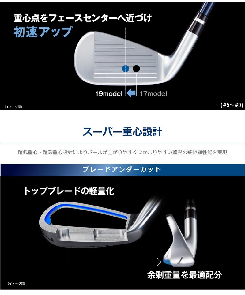 ヤマハ 19 インプレス UD+2 アイアンYAMAHA 19 inpres UD+2 IRON 9本組MX-519i カーボンシャフトメーカーカスタム 日本モデル
