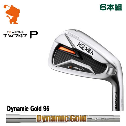 本間ゴルフ ツアーワールド TW747P アイアンHONMA TOUR WORLD TW747P IRON 6本組Dynamic Gold 95 スチールシャフトメーカーカスタム 日本モデル