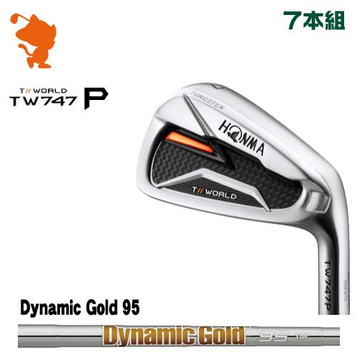 本間ゴルフ ツアーワールド TW747P アイアンHONMA TOUR WORLD TW747P IRON 7本組Dynamic Gold 95 スチールシャフトメーカーカスタム 日本モデル