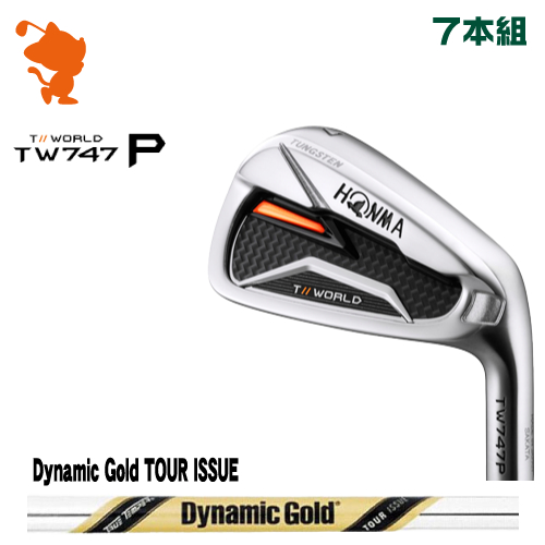 本間ゴルフ ツアーワールド TW747P アイアンHONMA TOUR WORLD TW747P IRON 7本組Dynamic Gold TOUR ISSUE スチールシャフトメーカーカスタム 日本モデル