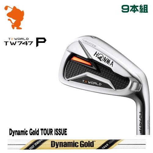 本間ゴルフ ツアーワールド TW747P アイアンHONMA TOUR WORLD TW747P IRON 9本組Dynamic Gold TOUR ISSUE スチールシャフトメーカーカスタム 日本モデル