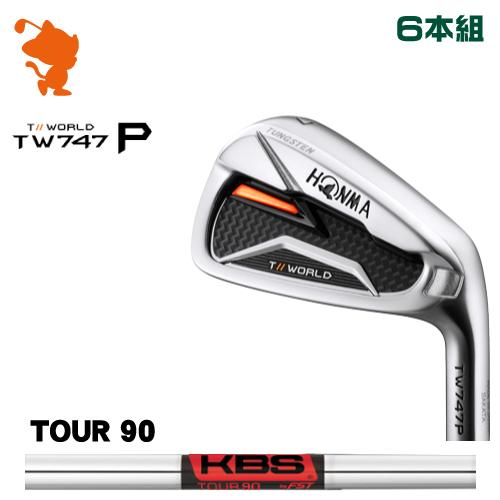 本間ゴルフ ツアーワールド TW747P アイアンHONMA TOUR WORLD TW747P IRON 6本組KBS TOUR 90 スチールシャフトメーカーカスタム 日本モデル