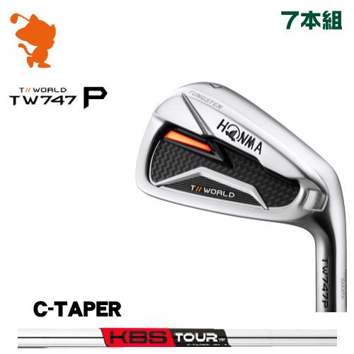 本間ゴルフ ツアーワールド TW747P アイアンHONMA TOUR WORLD TW747P IRON 7本組KBS TOUR C-Taper スチールシャフトメーカーカスタム 日本モデル