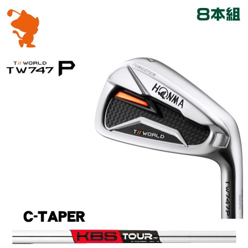 本間ゴルフ ツアーワールド TW747P アイアンHONMA TOUR WORLD TW747P IRON 8本組KBS TOUR C-Taper スチールシャフトメーカーカスタム 日本モデル