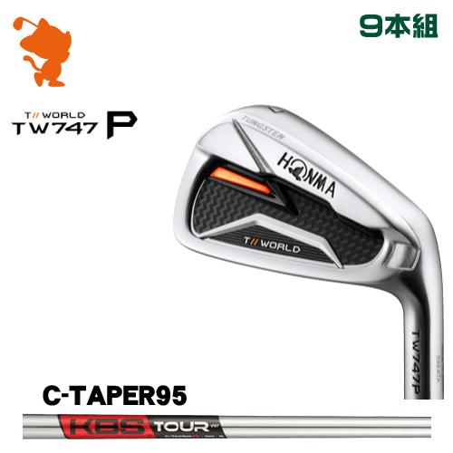本間ゴルフ ツアーワールド TW747P アイアンHONMA TOUR WORLD TW747P IRON 9本組KBS TOUR C-Taper95 スチールシャフトメーカーカスタム 日本モデル