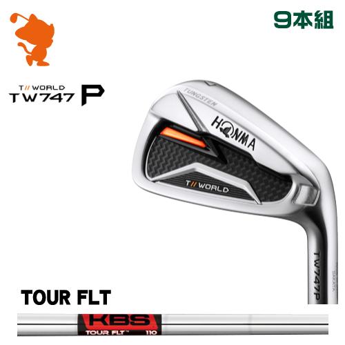 本間ゴルフ ツアーワールド TW747P アイアンHONMA TOUR WORLD TW747P IRON 9本組KBS TOUR FLT スチールシャフトメーカーカスタム 日本モデル