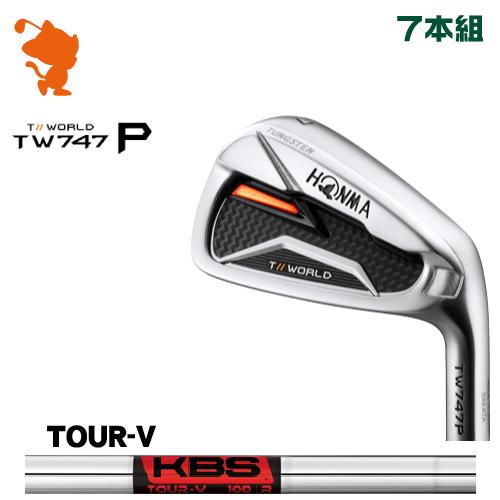 本間ゴルフ ツアーワールド TW747P アイアンHONMA TOUR WORLD TW747P IRON 7本組KBS TOUR V スチールシャフトメーカーカスタム 日本モデル