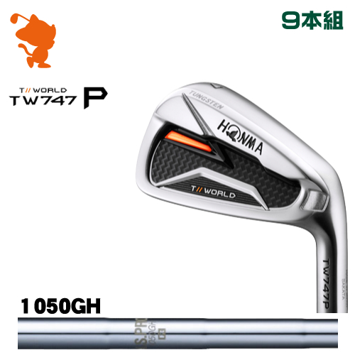 本間ゴルフ ツアーワールド TW747P アイアンHONMA TOUR WORLD TW747P IRON 9本組NSPRO 1050GH スチールシャフトメーカーカスタム 日本モデル