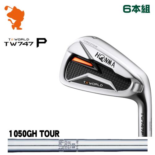 本間ゴルフ ツアーワールド TW747P アイアンHONMA TOUR WORLD TW747P IRON 6本組NSPRO 1150GH TOUR スチールシャフトメーカーカスタム 日本モデル