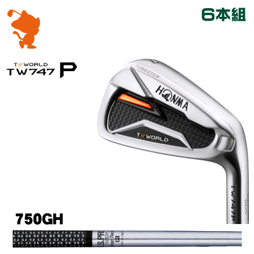 本間ゴルフ ツアーワールド TW747P アイアンHONMA TOUR WORLD TW747P IRON 6本組NSPRO 750GH Wrap Tech スチールシャフトメーカーカスタム 日本モデル