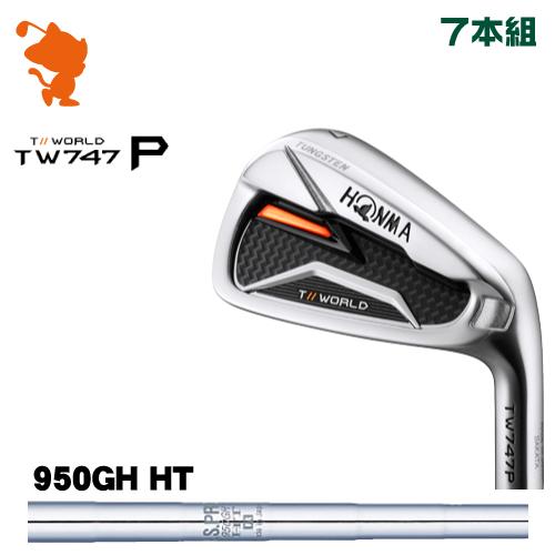 本間ゴルフ ツアーワールド TW747P アイアンHONMA TOUR WORLD TW747P IRON 7本組NSPRO 950GH HT スチールシャフトメーカーカスタム 日本モデル