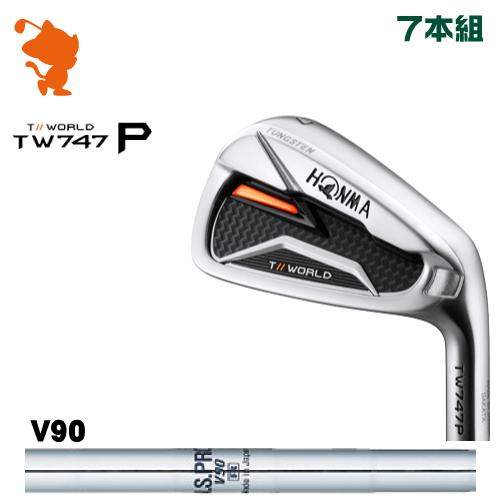 本間ゴルフ ツアーワールド TW747P アイアンHONMA TOUR WORLD TW747P IRON 7本組NSPRO V90 スチールシャフトメーカーカスタム 日本モデル