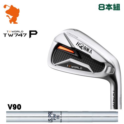 本間ゴルフ ツアーワールド TW747P アイアンHONMA TOUR WORLD TW747P IRON 8本組NSPRO V90 スチールシャフトメーカーカスタム 日本モデル