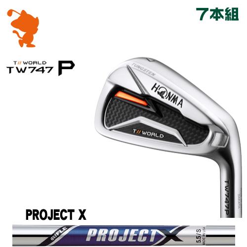 本間ゴルフ ツアーワールド TW747P アイアンHONMA TOUR WORLD TW747P IRON 7本組PROJECT X スチールシャフトメーカーカスタム 日本モデル
