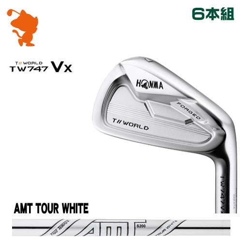 本間ゴルフ ツアーワールド TW747Vx アイアンHONMA TOUR WORLD TW747Vx IRON 6本組AMT TOUR WHITE スチールシャフトメーカーカスタム 日本モデル