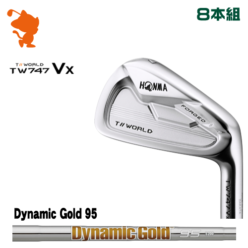 本間ゴルフ ツアーワールド TW747Vx アイアンHONMA TOUR WORLD TW747Vx IRON 8本組Dynamic ゴールド 95 スチールシャフトメーカーカスタム 日本モデル