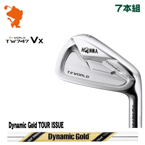 本間ゴルフ ツアーワールド TW747Vx アイアンHONMA TOUR WORLD TW747Vx IRON 7本組Dynamic Gold TOUR ISSUE スチールシャフトメーカーカスタム 日本モデル