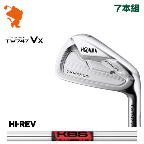 本間ゴルフ ツアーワールド TW747Vx アイアンHONMA TOUR WORLD TW747Vx IRON 7本組KBS HI-REV スチールシャフトメーカーカスタム 日本モデル