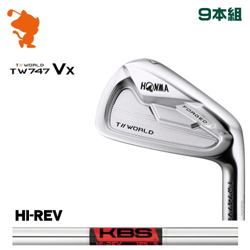 本間ゴルフ ツアーワールド TW747Vx アイアンHONMA TOUR WORLD TW747Vx IRON 9本組KBS HI-REV スチールシャフトメーカーカスタム 日本モデル