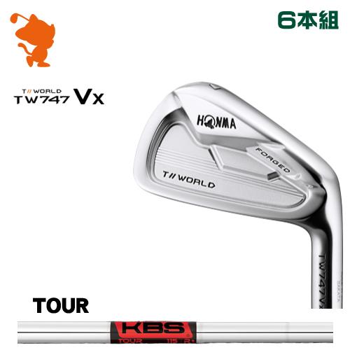 本間ゴルフ ツアーワールド TW747Vx アイアンHONMA TOUR WORLD TW747Vx IRON 6本組KBS TOUR スチールシャフトメーカーカスタム 日本モデル
