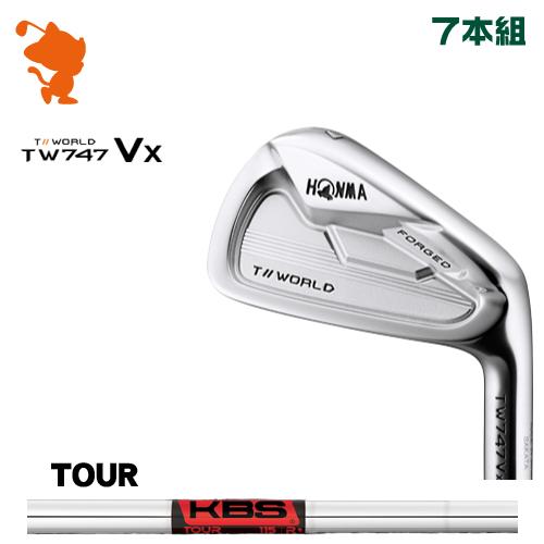 本間ゴルフ ツアーワールド TW747Vx アイアンHONMA TOUR WORLD TW747Vx IRON 7本組KBS TOUR スチールシャフトメーカーカスタム 日本モデル