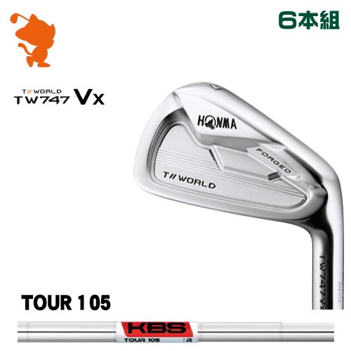本間ゴルフ ツアーワールド TW747Vx アイアンHONMA TOUR WORLD TW747Vx IRON 6本組KBS TOUR 105 スチールシャフトメーカーカスタム 日本モデル