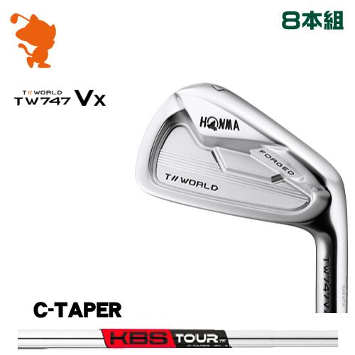 本間ゴルフ ツアーワールド TW747Vx アイアンHONMA TOUR WORLD TW747Vx IRON 8本組KBS TOUR C-Taper スチールシャフトメーカーカスタム 日本モデル