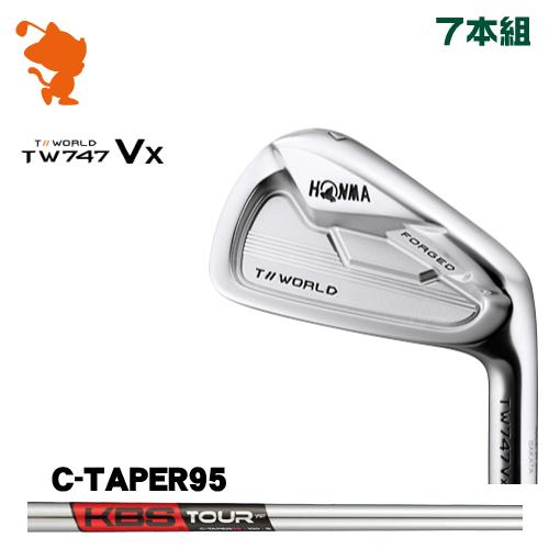 本間ゴルフ ツアーワールド TW747Vx アイアンHONMA TOUR WORLD TW747Vx IRON 7本組KBS TOUR C-Taper95 スチールシャフトメーカーカスタム 日本モデル