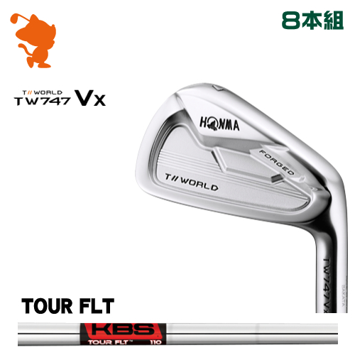 本間ゴルフ ツアーワールド TW747Vx アイアンHONMA TOUR WORLD TW747Vx IRON 8本組KBS TOUR FLT スチールシャフトメーカーカスタム 日本モデル