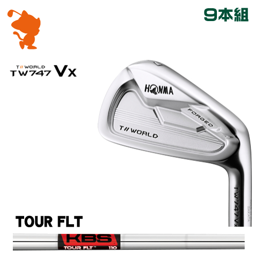 本間ゴルフ ツアーワールド TW747Vx アイアンHONMA TOUR WORLD TW747Vx IRON 9本組KBS TOUR FLT スチールシャフトメーカーカスタム 日本モデル