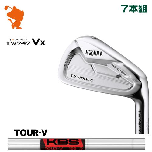 本間ゴルフ ツアーワールド TW747Vx アイアンHONMA TOUR WORLD TW747Vx IRON 7本組KBS TOUR V スチールシャフトメーカーカスタム 日本モデル